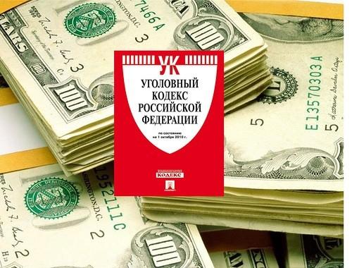 таможенное оформление иностранной валют существует возможных
